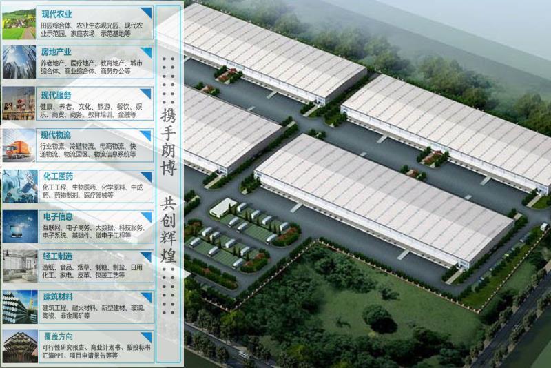 永仁县编写项目立项备案报告※审批通过率高