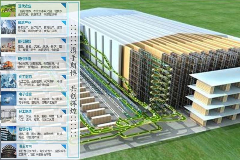 曲麻莱县高编制工程建设可行性研究报告※专家撰写