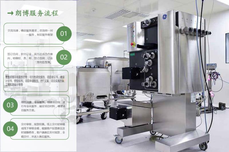 利津县高编制可研立项备案报告※特别推荐优质