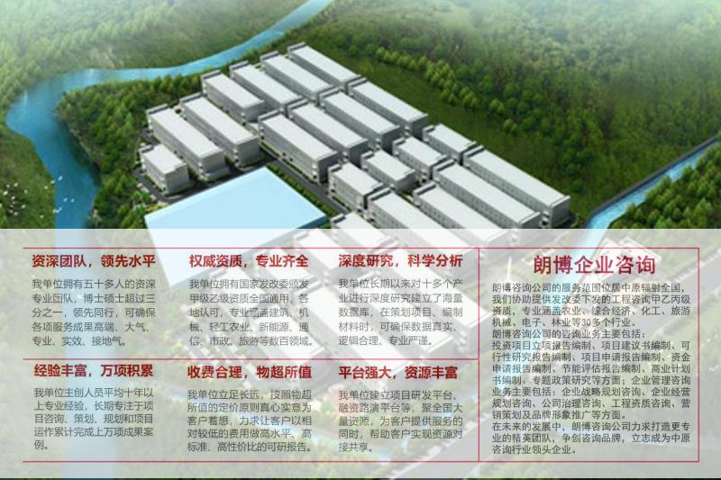 陇西县专业撰写项目申请报告※甲乙丙级资质