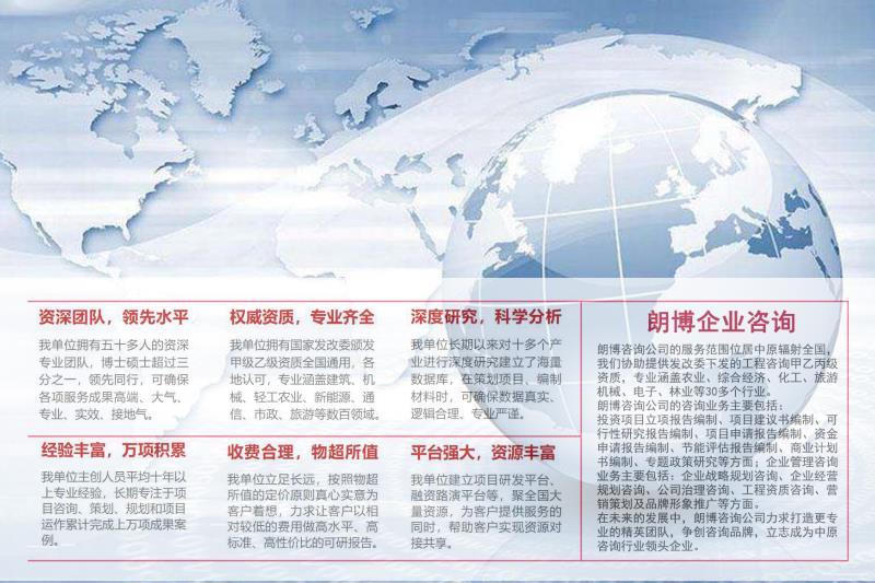平舆县2030规划图