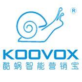 深圳市云电互联网科技有限公司Logo