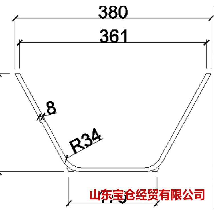 新余Q345qDU型肋技术