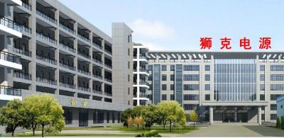 北京狮克电源科技亚博体育手机网页版登录