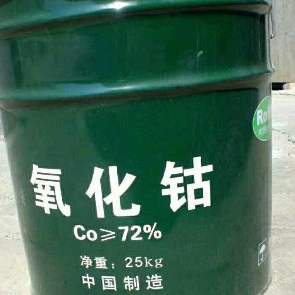 邢臺哪里回收發泡劑