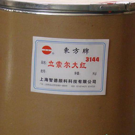 偃师哪里回收脂肪族异酸酯