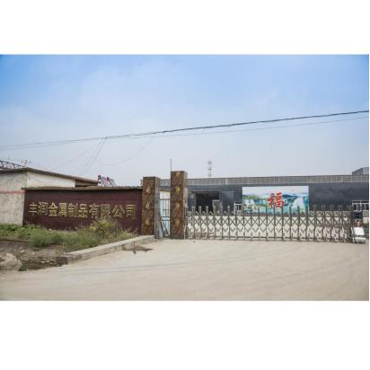 天津丰润金属制品有限公司