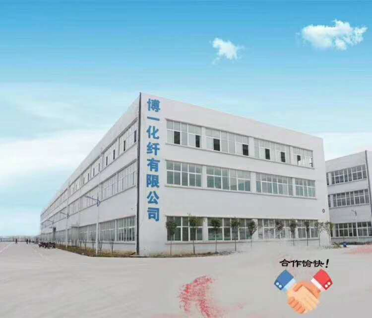 博一化纖有限公司