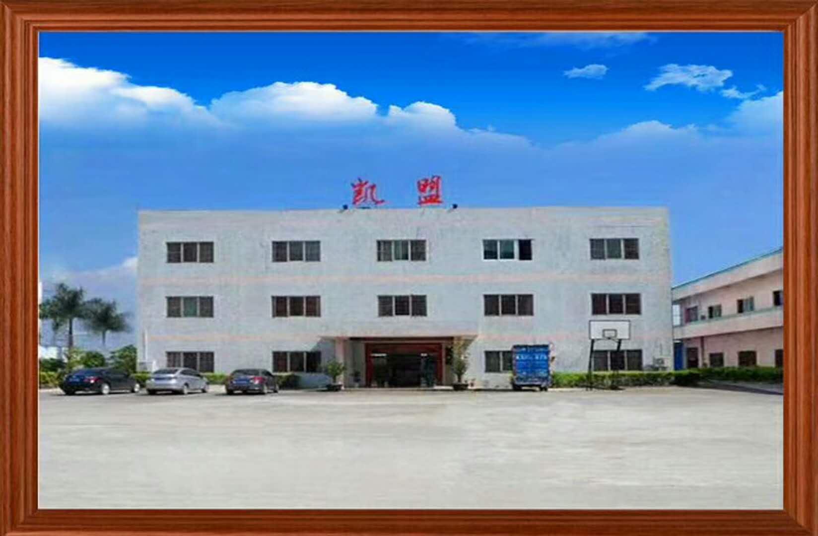 东莞市凯盟表面处理技术开发凯发k8