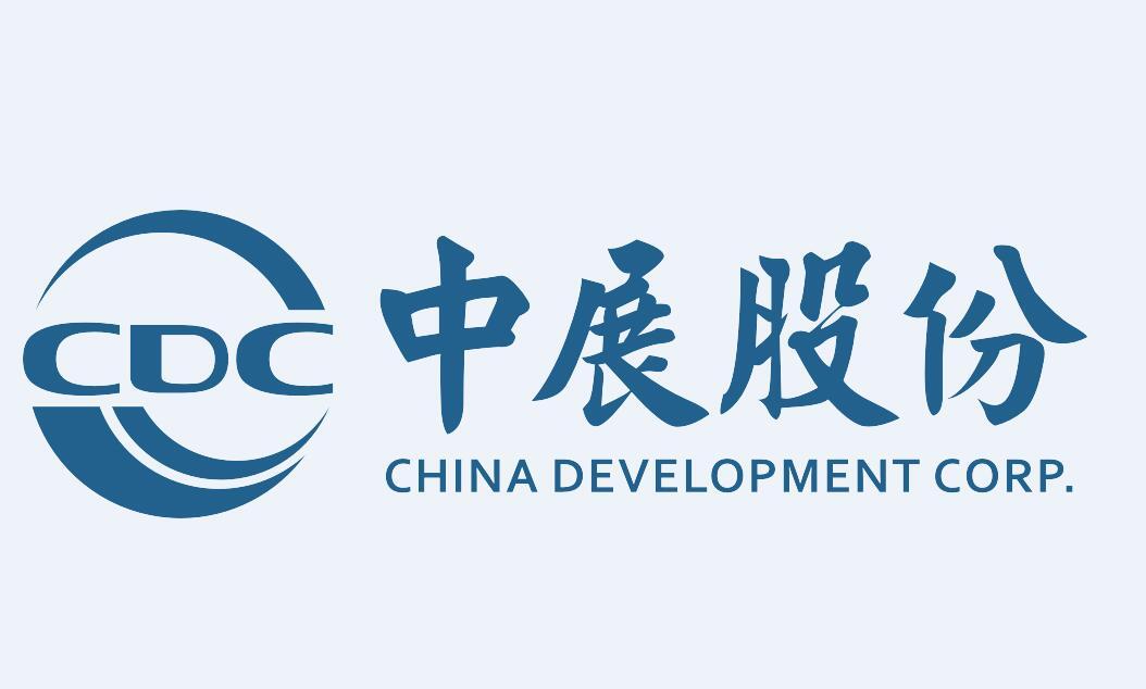 中展建设股份有限公司Logo