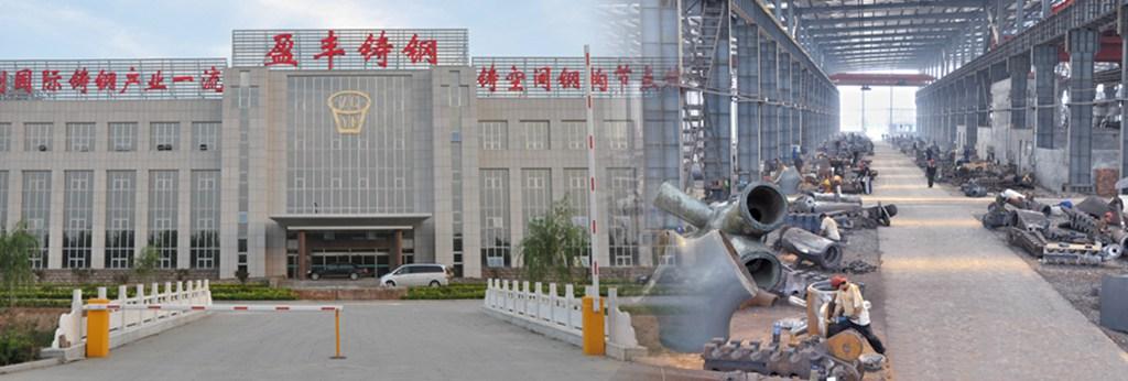 吴桥盈丰钢结构铸钢件制造凯发k8