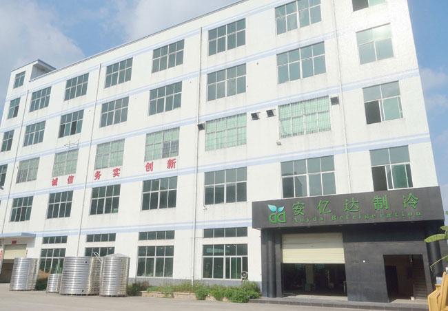 深圳市安亿达制冷设备凯发k8