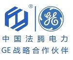 法腾电力科技有限公司Logo