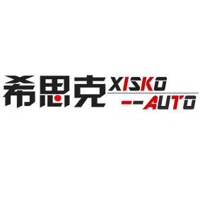 东莞希思克传动科技有限公司Logo