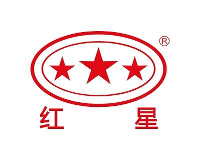 河南红星矿山机器有限公司Logo