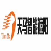 大连天马智能遮阳科技有限公司Logo