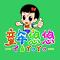 广州康童游乐工程有限公司Logo
