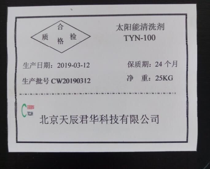 得荣县西昌市交换器除垢剂供应商