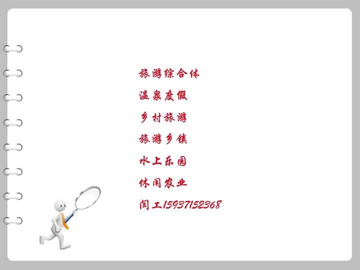 潮安县年加工2万米飞织面料项目