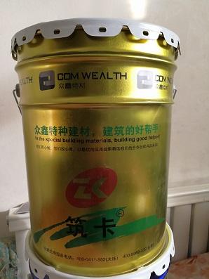 梅州无收缩灌浆料(物美价廉)