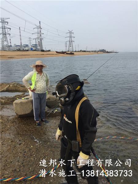 水下施工要求《承包》市政管道封堵