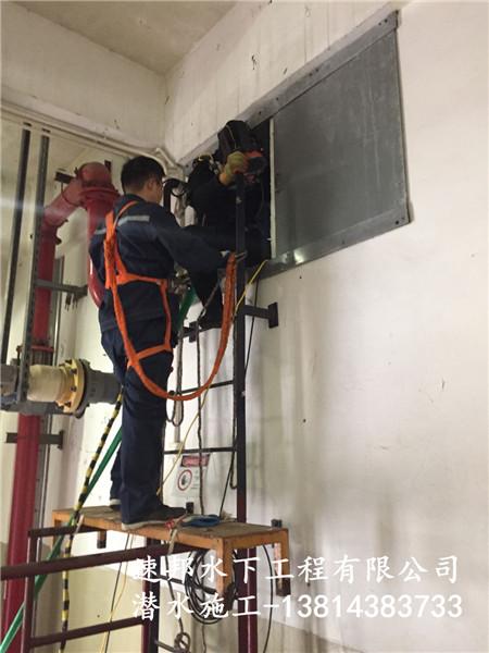 徐州市-污水井管道堵漏
