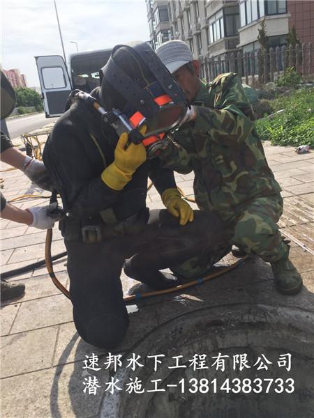 宁波市-水下管道堵水
