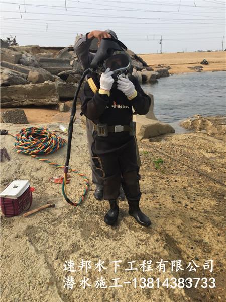潜水员服务公司《包括》污水管道封堵