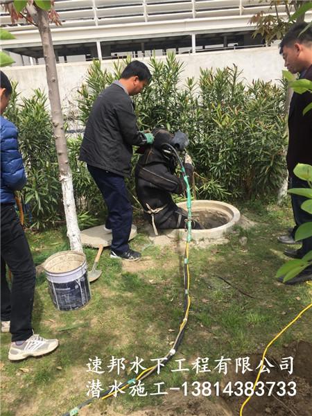 南平{找}污水管道堵水