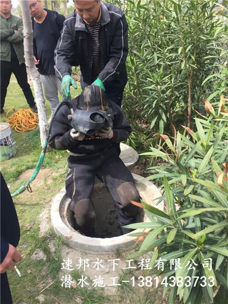 邯郸【水下管道气囊堵水】联系施工队