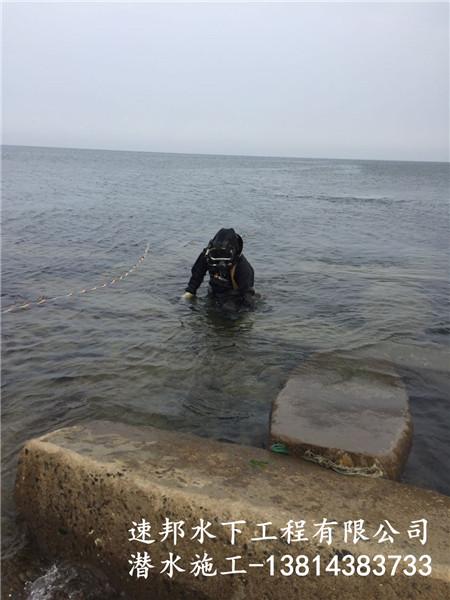 娄底潜水员施工公司-包括市政管道封堵