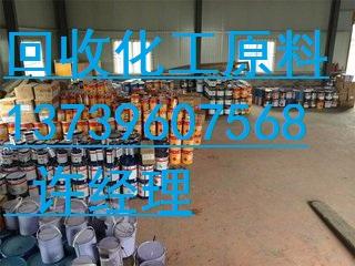 宜昌大量回收塑料助剂