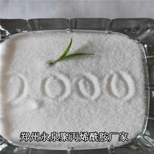 欢迎您-合肥固体非离子聚丙烯酰胺