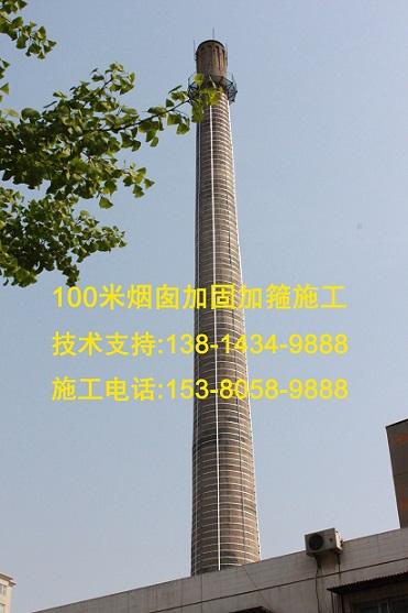 介休市(烟囱滑模)公司施工图片