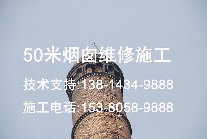 河津市(烟囱改造)公司诚信合作