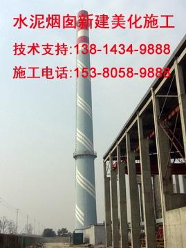 侯马市(烟囱爬梯平台刷漆)公司全天服务公司