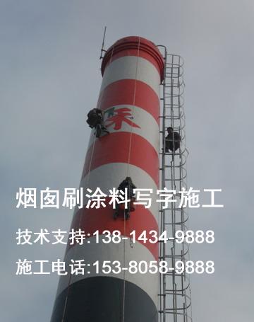 许昌市凉水塔画画公司-欢迎您