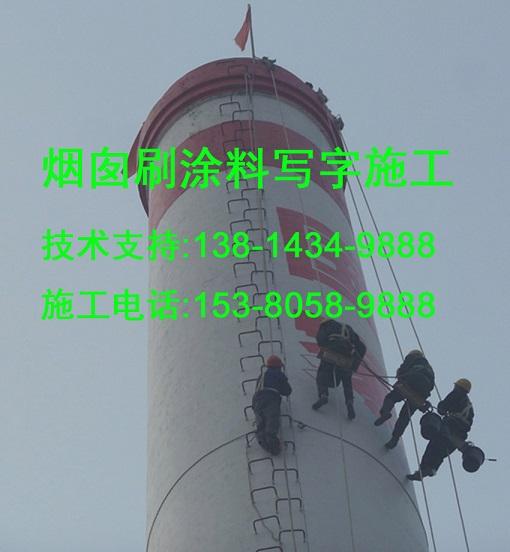 禹州市凉水塔写字公司-施工