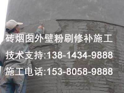 卫辉市凉水塔爬梯加固公司-多年成功