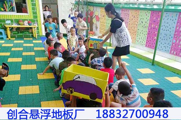 新闻;阆中幼儿园地板厂家排名