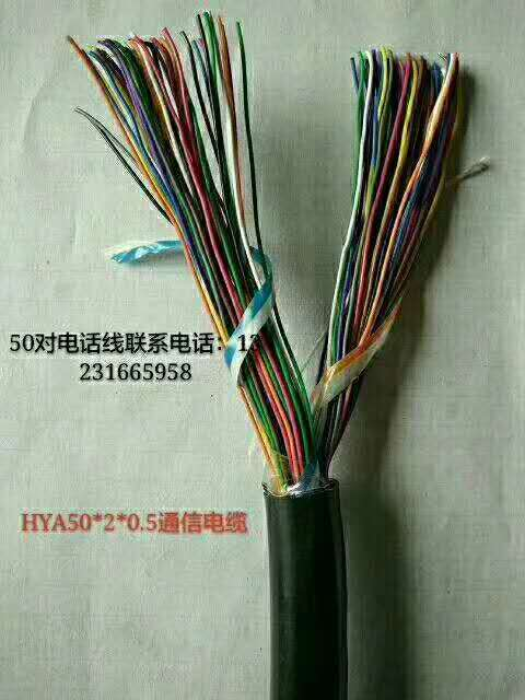 阿里铝护套铁路信号电缆PTYY-61X1.0制造厂家