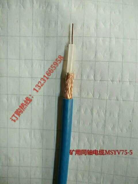 仙桃MHYVP-1X2X7/0.52煤矿用信号电缆质量保证