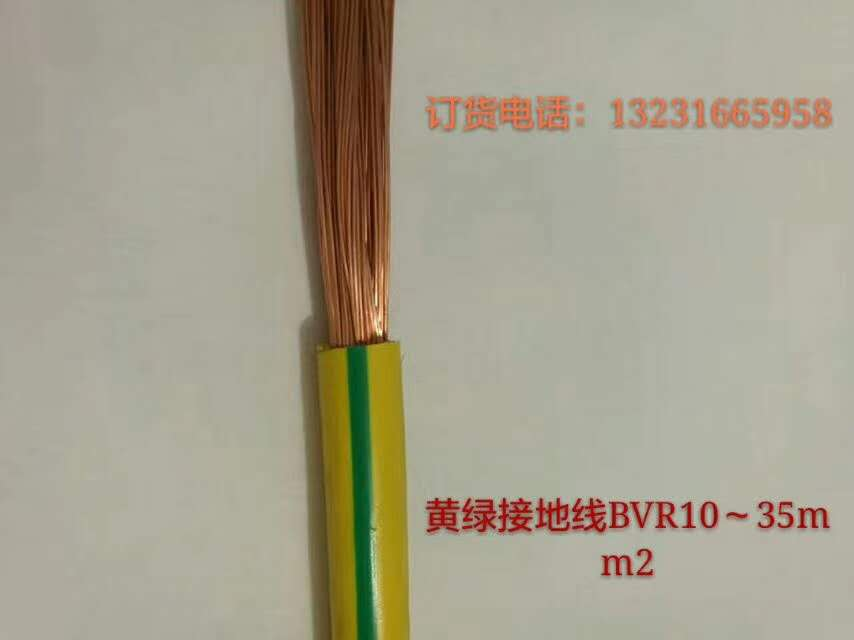 辽阳YJV-1KV(3*16+1*10)电力电缆价格