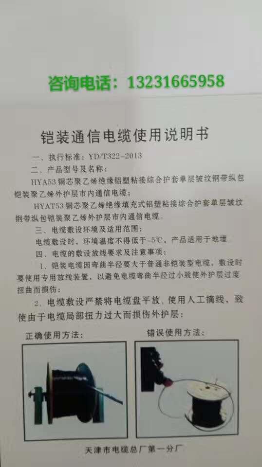 辽阳MHYV-2*1.5+2*1.0矿用通信电缆哪家生产