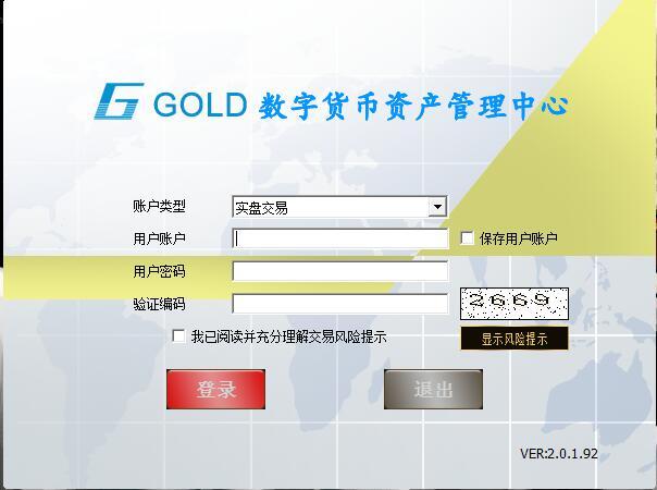 深圳约凯路贸易有限公司