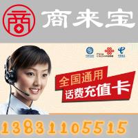 河北萨森网络科技有限公司Logo