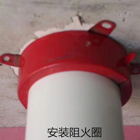 廊坊優謙防火材料有限公司Logo
