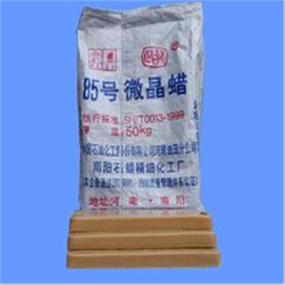 上海浦东新区哪里回收UV树脂