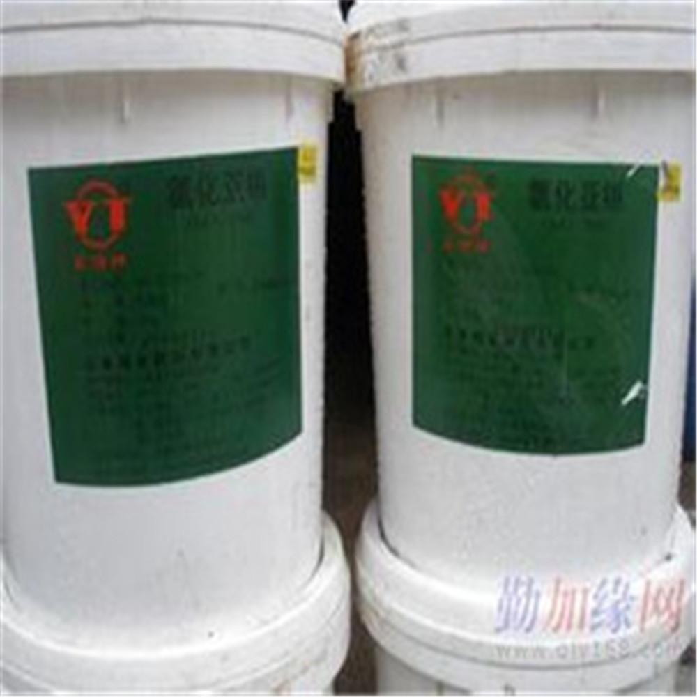 資訊:云南哪里回收過期油漆,高價上門回收阿克蘇油漆