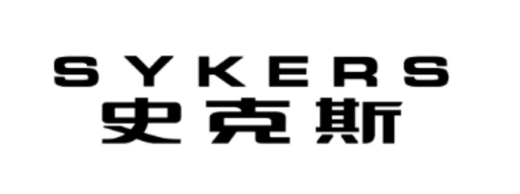 徐州史克斯光学仪器有限公司Logo